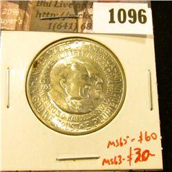 1096 . 1953-S Washington-Carver Commemorative Half Dollar, UNC, MS6
