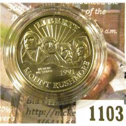 1103 . 1991-D Mount Rushmore Commemorative Half Dollar, BU in Mint