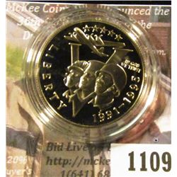 1109 . 1991-1995 (1993-P)  Commemorative Half Do 50th Anniversary o