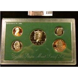1588 . 1995 S United States five-piece Proof Set. original as issue