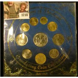 1718 . Kingdom Of Thailand Coin Set