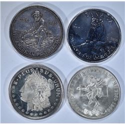 SILVER: 1968 25 PESOS OLYMPIC, 1985