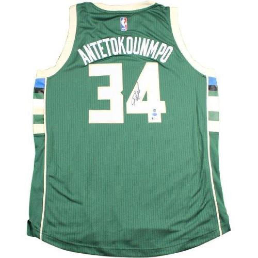 best website a924c a349b Giannis Antetokounmpo Signed Bucks Jersey (Steiner COA)