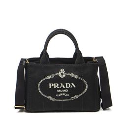 PRADA Denim Tote MM