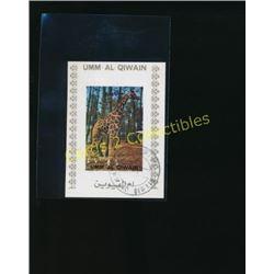 Umm-Al-Qiwain Giraffe Postage Stamp
