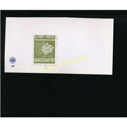 Rare Bangladesh 20P Postage Stamp