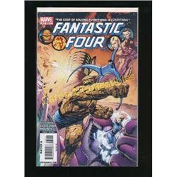Marvel Fantastic Four #572