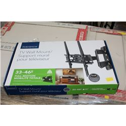 33 TO 46 INCH FULL MOTION INSIGNIA TV WALL MOUNT