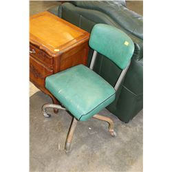 VINTAGE GREEN SWIVEL CHAIR
