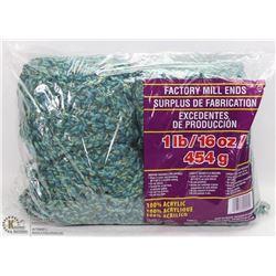 1LB BAG OF 100% ACRYLIC YARN GREEN & BLUE MIX