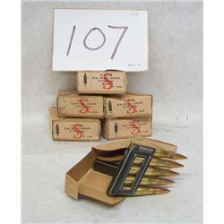 BOX LOT 8X56R NAZI MARKED AMMO