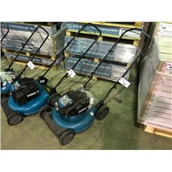 YARDWORKS GAS MOWER WITH BRIGGS AND STRATTON 725EX  SERIES MOTOR