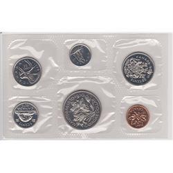 1970 ROYAL CANADIAN MINT COINS SET