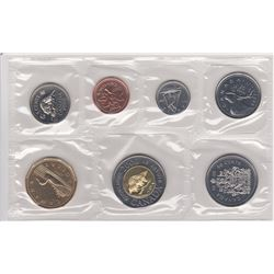 2000 ROYAL CANADIAN MINT COINS SET