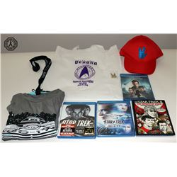 Star Trek: Beyond World Premiere SDCC 2016 Package (8 Items)