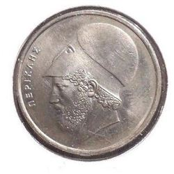 Circulated 1976 20 Drachmai Greek Coin