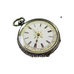 Late 19thc Ladies Swiss Silver Pocket Watch