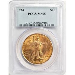 1924 $20 MS65 PCGS SAINT GAUDENS DOUBLE EAGLE