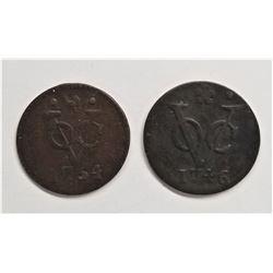 (2) 1746 Netherlands 21mm DUIT