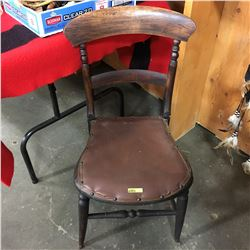 Rounded Top Country Kitchen Chair