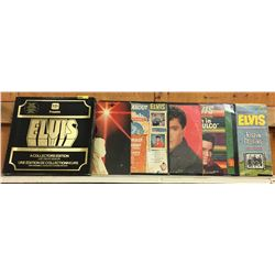 Elvis Presley Records (5) + Gift Pack Collectors Edition with 5 Records !