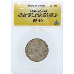 1696 Nepal Bhatgaon Mohar Coin ANACS EF40