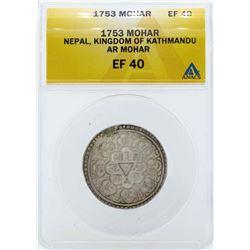 1753 Nepal Mohar Kingdom of Kathmandu Coin ANACS EF40