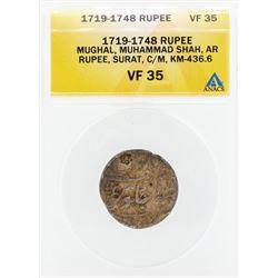 1719-1748 Rupee Mughal Muhammad Shah Coin ANACS VF35