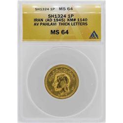 1945 Iran Pahlavi SH1324 Gold Coin ANACS MS64