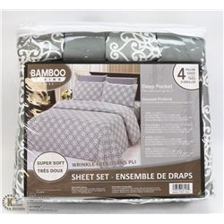 NEW BAMBOO LIVING DEEP POCKET SHEET SET