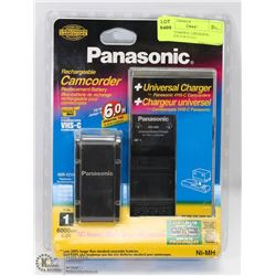 NEW PANASONIC UNIVERSAL CHARGER FOR VHS-C