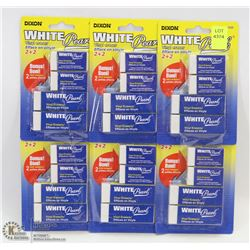 BUNDLE OF WHITE PEARL ERASERS