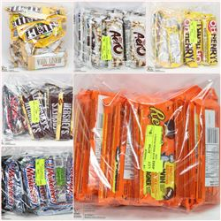 FEATURED ITEMS: DRUG STORE CLOSURE CANDY!