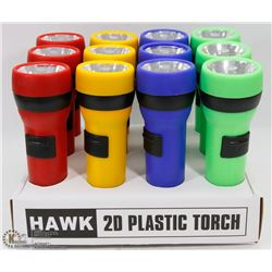 CASE OF 12 HAWK 2D PLASTIC TORCH / FLASHLIGHT
