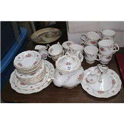 Royal Albert Tranquility Pattern (England)