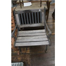Bench with Cast Iron Legs and Wooden Seat