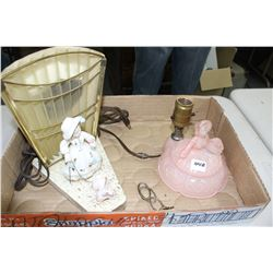 2 Vintage Dresser Lamps