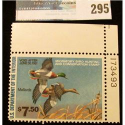 RW47 1980 Federal Migratory Bird Hunting and Conservation Stamp, plate number single, not signed, NH