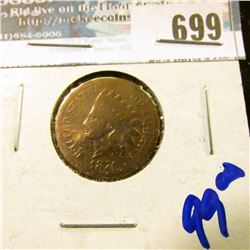 1871 KEY DATE INDIAN HEAD CENT
