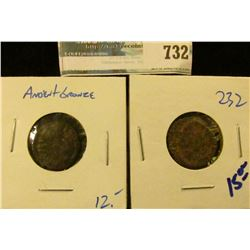 TWO ANCIENT BRONZE ROMAN COINS