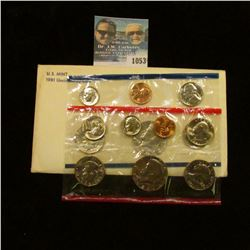 1053 _ 1981 P & D U.S. Mint Set in original government holder as issued. With Susan B. Anthony Dolla