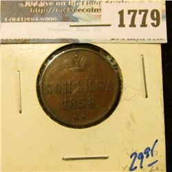 1779 _ 1858 Russian One Kopek Copper Coin