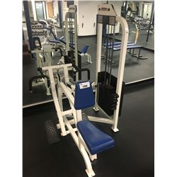 LIFE FITNESS STRENGTH SEATED ROW WEIGHT MACHINE