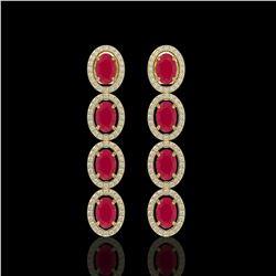 6.47 CTW Ruby & Diamond Halo Earrings 10K Yellow Gold - REF-114W2F - 40507