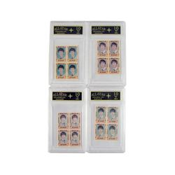 Beatles Set of Four 1964 Hallmark Stamp Plates