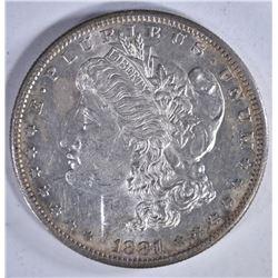 1881-S MORGAN DOLLAR, CH BU RAINBOW COLOR REVERSE