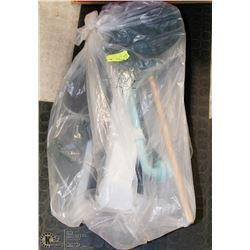 #45) BOX W/ 3 TOWEL RACKS, COAT RACK, WINDOW