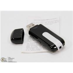 MINI DVR U8 USB HD HIDDEN SPY CAMERA