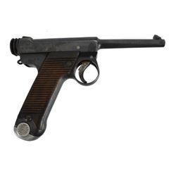 Kokura Type 14 8MM Automatic Pistol