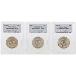 Set of 1946/S/D Booker T. Washington Memorial Half Dollar Coin PCGS MS65